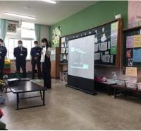 交通安全教室の開催